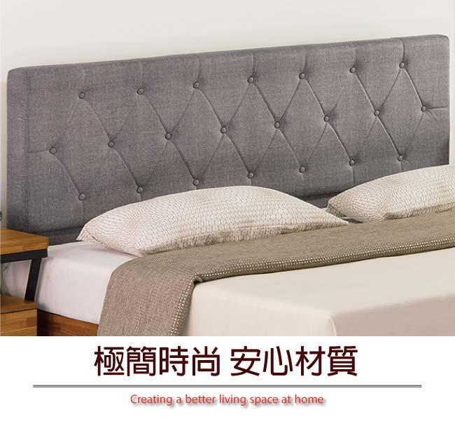 【綠家居】奧維亞 時尚5尺耐磨亞麻紋皮革雙人床頭片(不含床底)