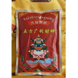 密宗佛教 大藏香積 純天然藏香熏香 五方廣利財神香粉 70g