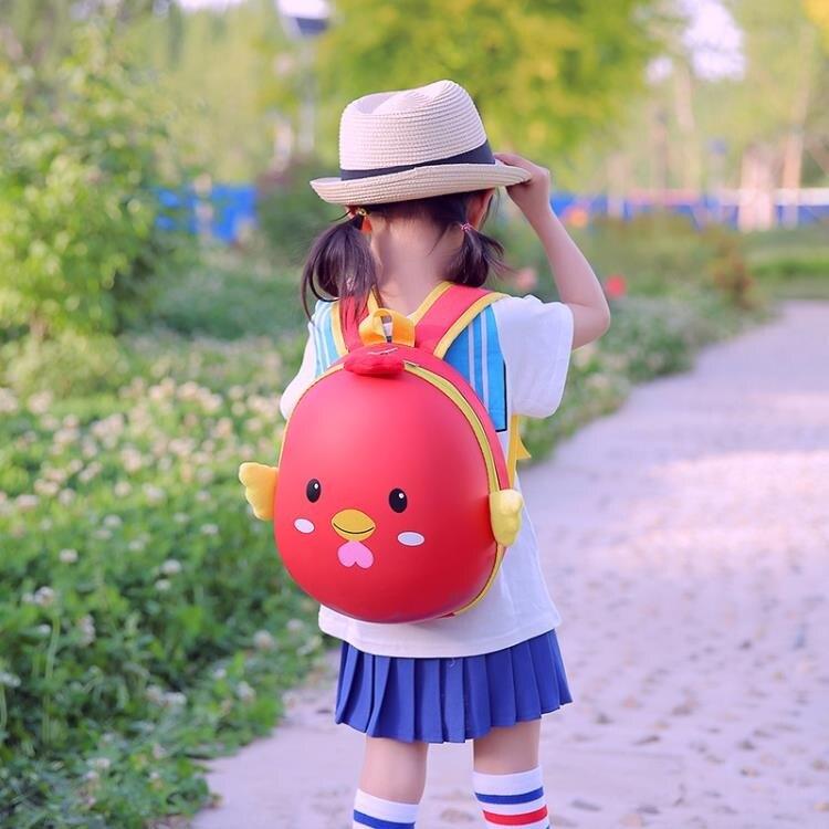 幼兒園書包男女孩寶寶小學生1-3-5歲嬰兒童書包2-6歲卡通雙肩背包