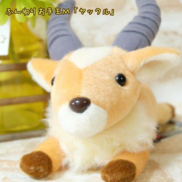 真愛日本 軟絨 沙包 手玉娃 M 亞克鹿 魔法公主 宮崎駿 娃娃 玩偶 擺飾 收藏 沙包娃娃  4974475687737
