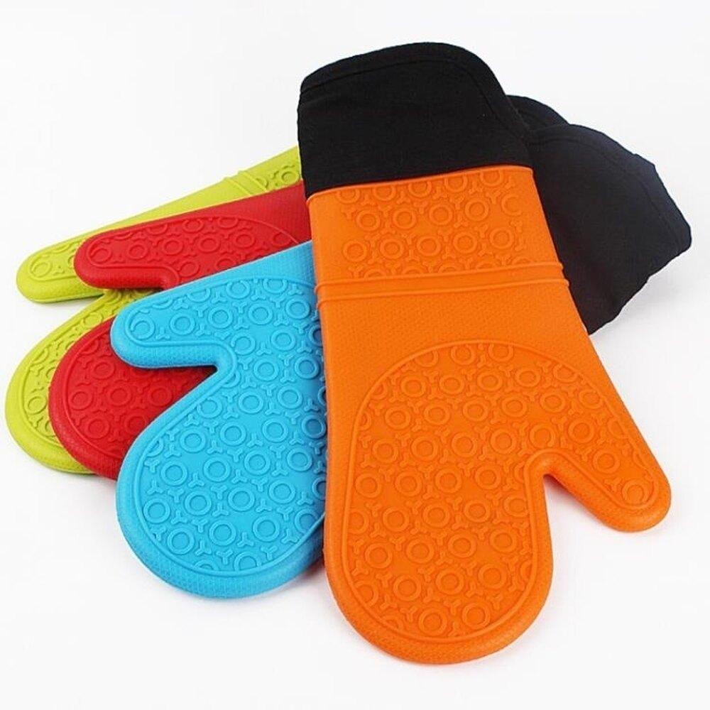 抗熱手套 2只裝廚房家用耐高溫微波爐加厚手套硅膠隔熱烘焙烤箱用防燙手套 領券下定更優惠