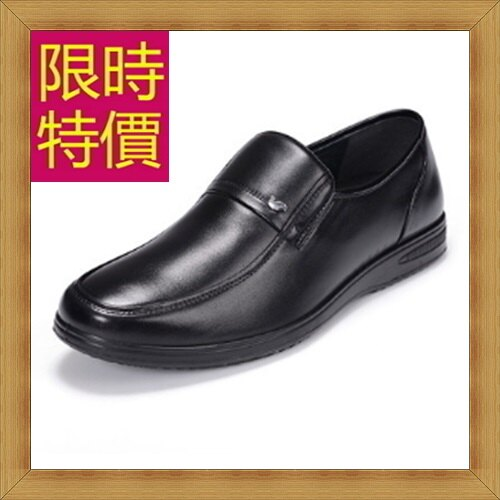 ★真皮皮鞋休閒鞋-時尚紳士商務男鞋子58w3【獨家進口】【米蘭精品】