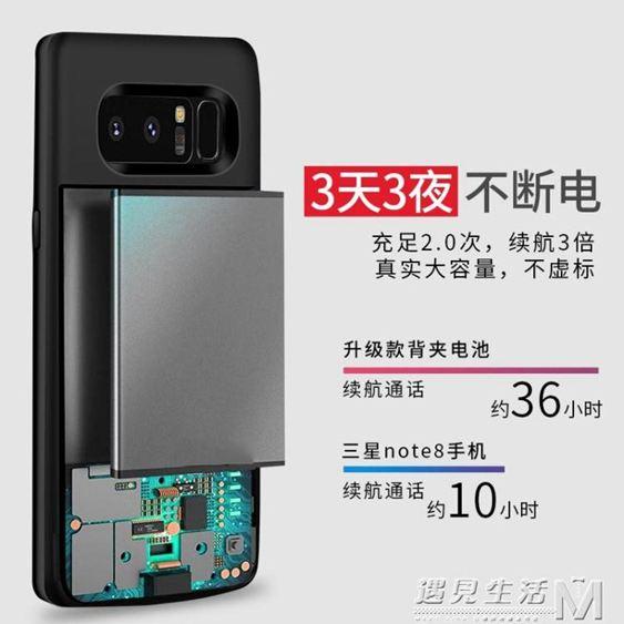 三星note8背夾電池note9超薄S8無線充電寶S9 專用G9550手機殼式沖plus WD
