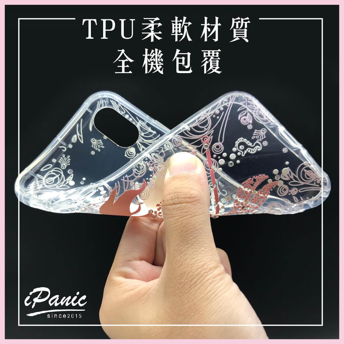 iPhone X iPhone8 iPhone7 plus 3D立體浮雕 水鑽手機殼 粉色嫁紗 iphone手機殼