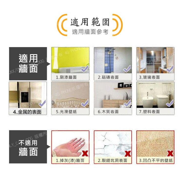 【歐比康】組合式羽毛鏡面貼 裝飾美化用鏡貼 浴室臥室裝飾鏡面貼 牆面鏡 壁貼