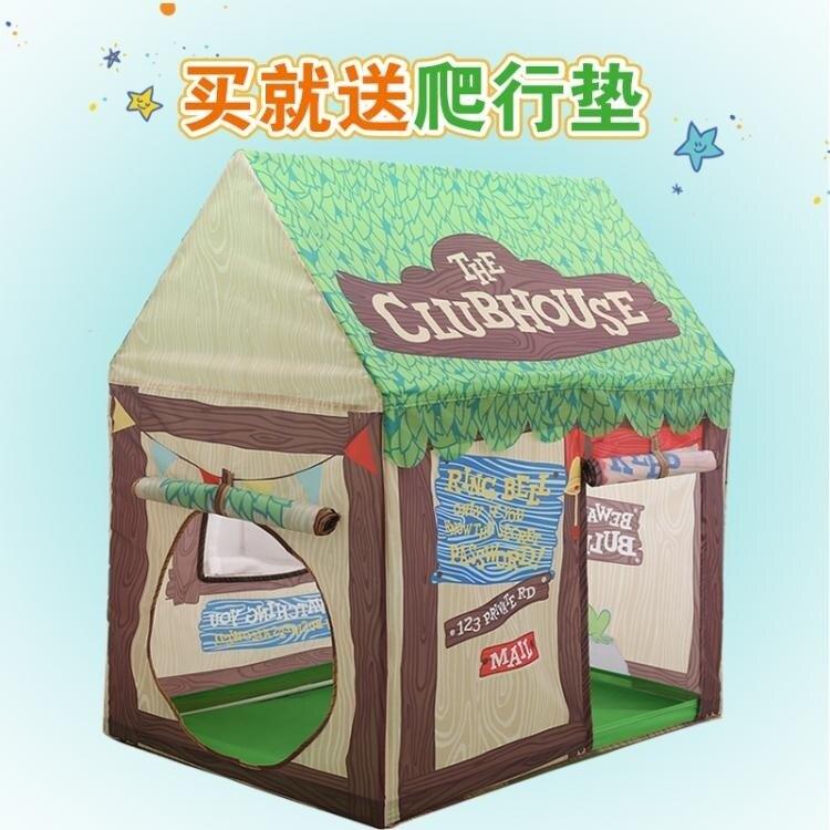 兒童帳篷游戲屋室內小帳篷玩具屋女孩公主房寶寶家用男孩小房子jy
