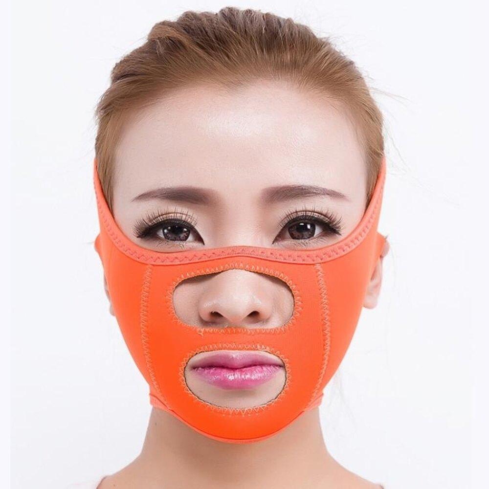 繃帶面罩 帶v臉器 面部臉部按摩器滾輪v臉美容