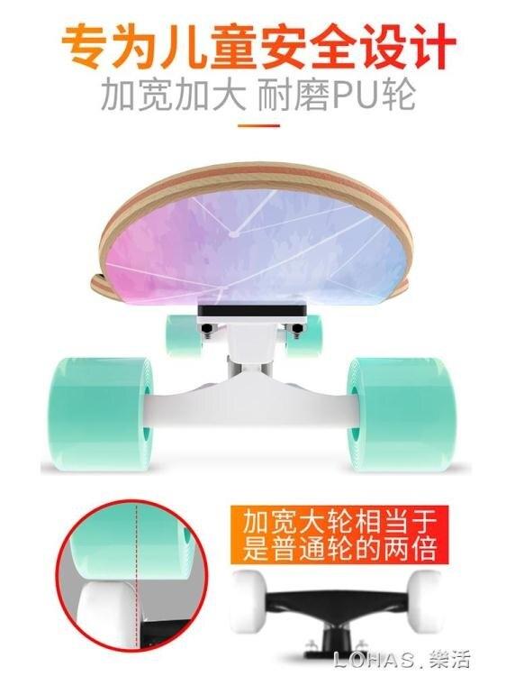 滑板車兒童四輪初學者男孩青少年劃板公路雙翹夜光10女15童4滑板