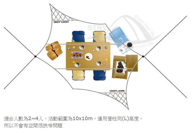 ├登山樂┤日本 UNIFLAME REVO 蝶形天幕(M) # U681305