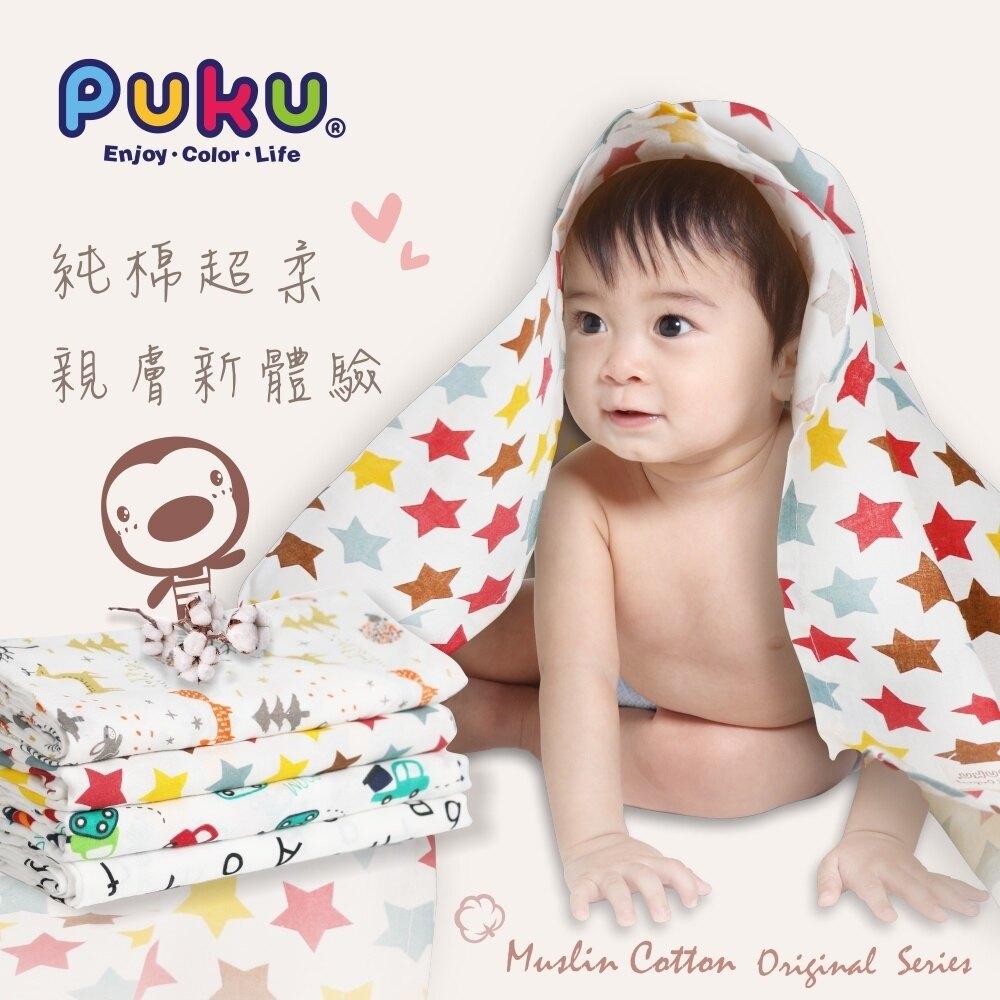 【藍色企鵝】PUKU 超輕柔棉紗多功能方巾-115*115cm