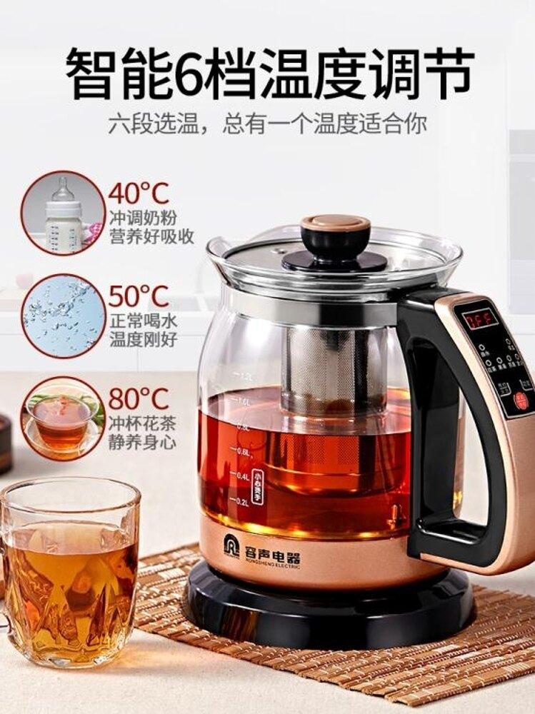 容聲電熱燒水全自動斷電家用玻璃保溫一體透明煮茶壺器具小型恒溫歐歐流行館
