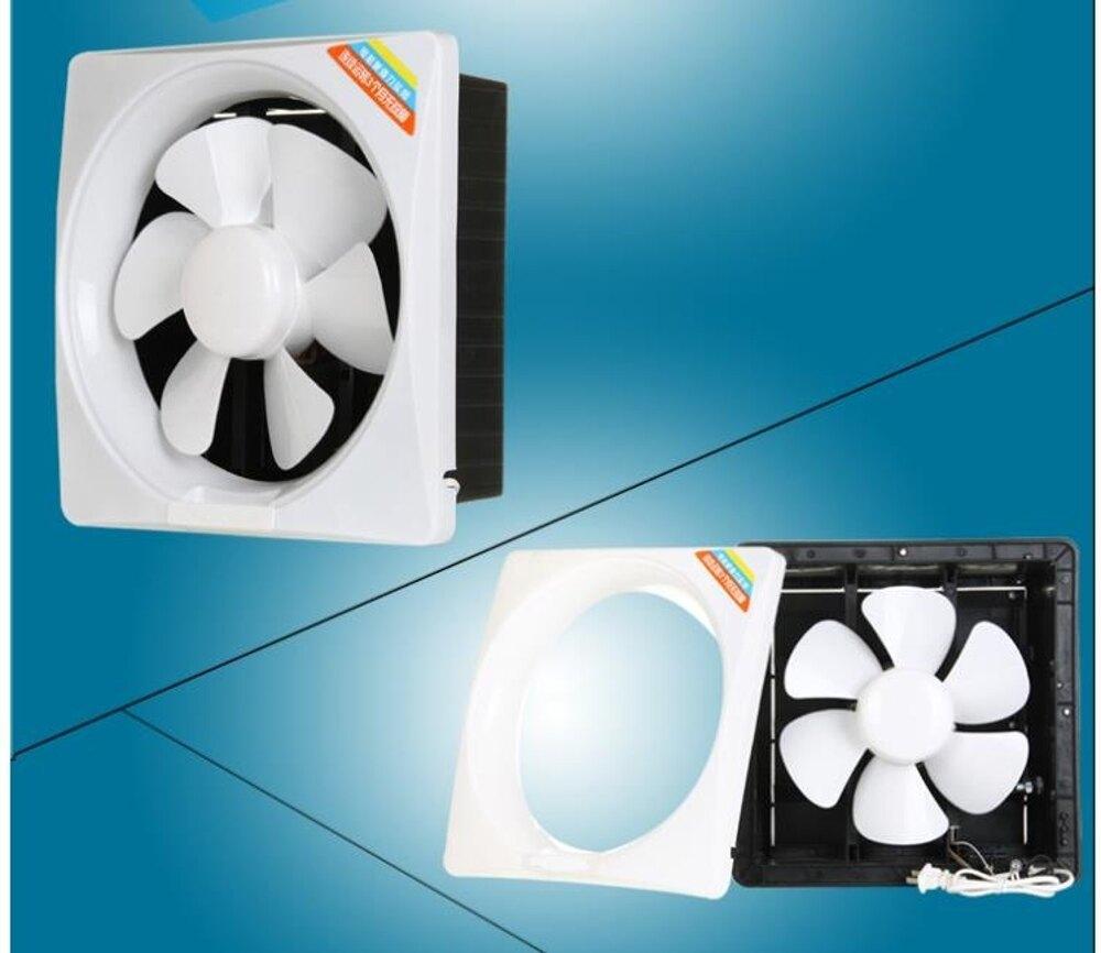 通風扇 新飛換氣扇窗式排風扇家用排氣扇靜音廚房衛生間10寸單向220v JD   【歡慶新年】