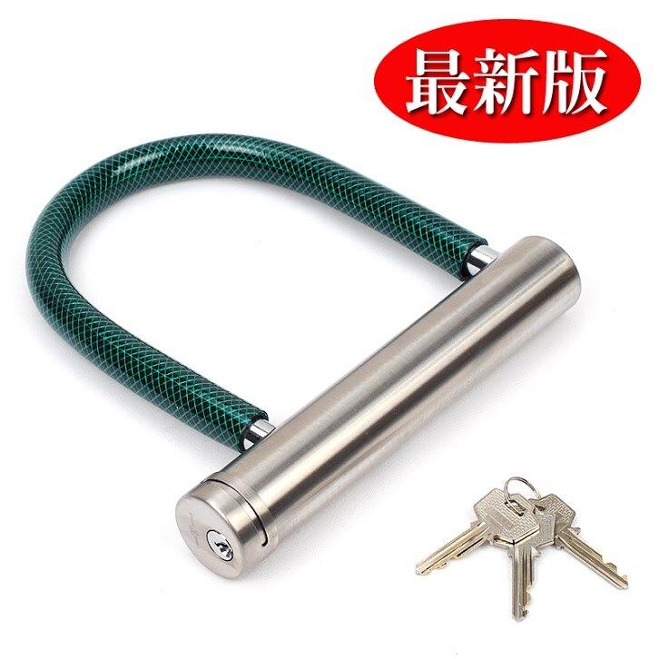 新版 東興U型鎖 (加強版) 送收納袋+防鏽油 /防盜係數最高的機車大鎖