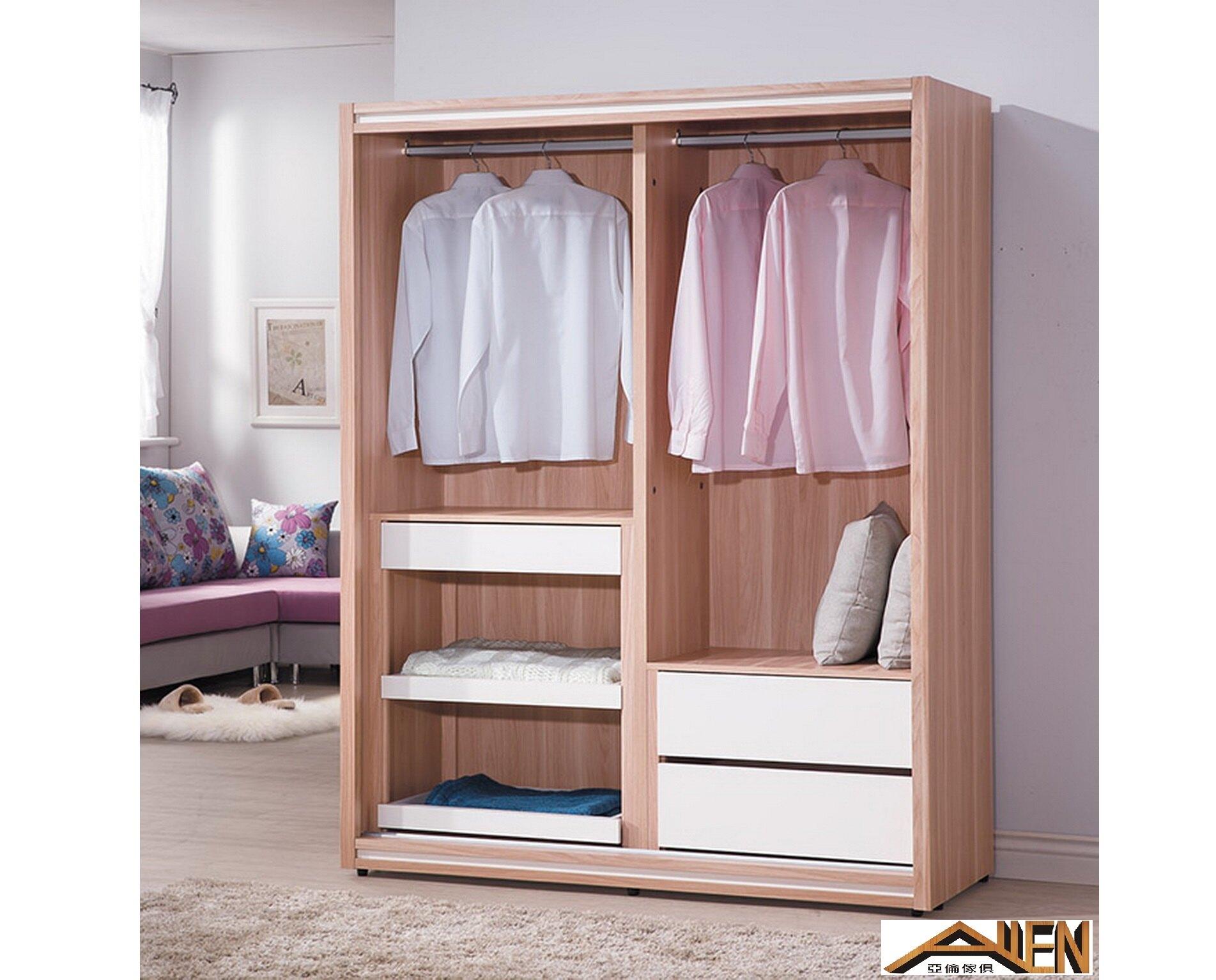亞倫傢俱*愛莎北歐5*7尺衣櫥