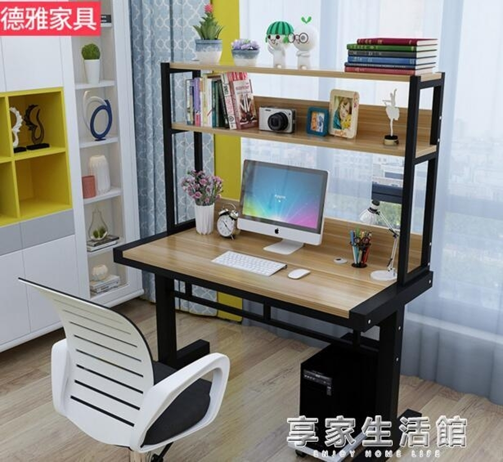電腦台式桌書桌書架組合簡約家用學生經濟型寫字桌子學習桌辦公桌     【歡慶新年】