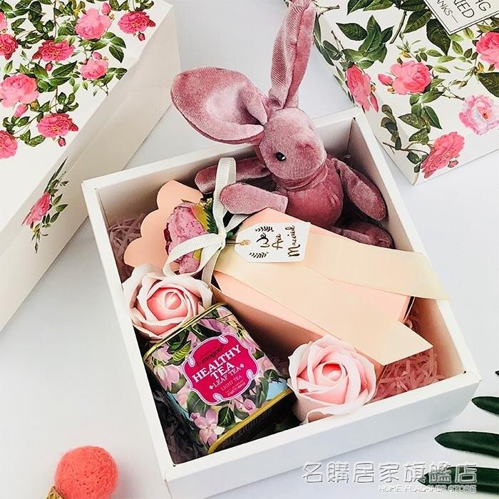 免運 伴娘伴手禮創意禮物結婚回禮喜糖禮盒走心生日禮物送閨蜜女朋友