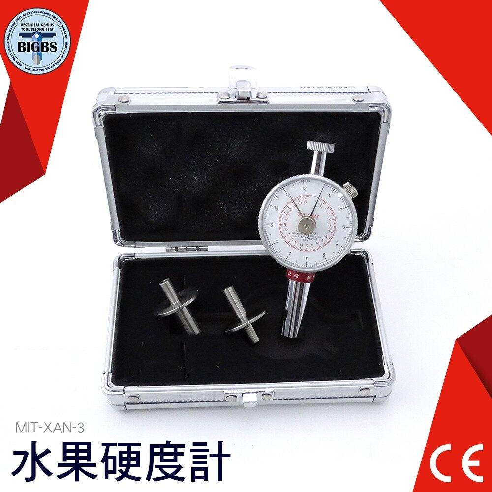 XAN-3 邵氏橡膠硬度計 A型D型O型 硬度測試儀 硬度儀 數字硬度表 利器五金