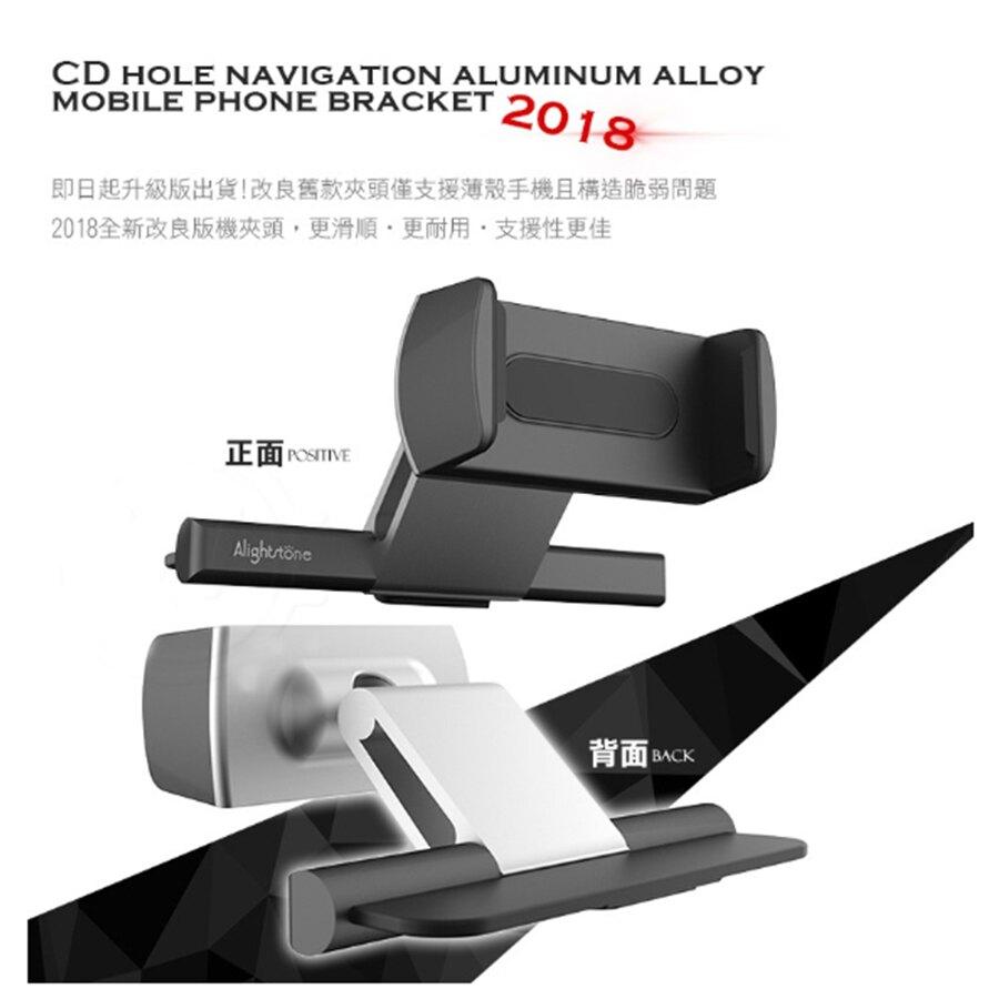 【賓士專用】 CD吸入式高質感鋁合金手機架 簡約時尚 iphone專用手機架 CD口 CD孔 車架 CD插槽式 賓士