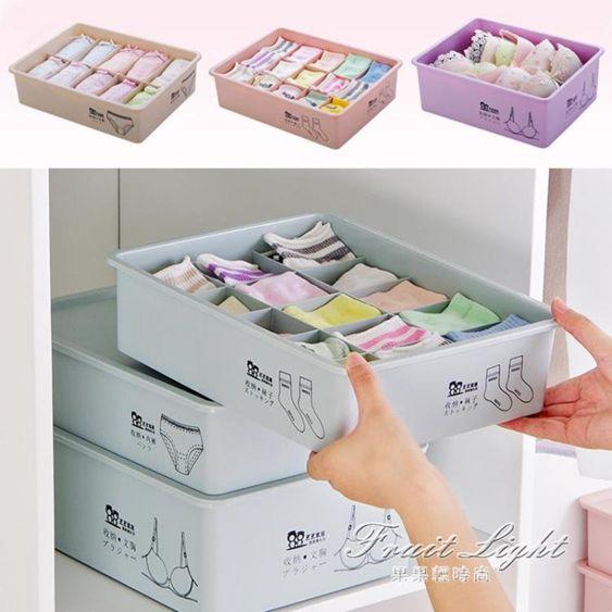 內衣收納盒有蓋內衣褲文胸盒子家用抽屜式裝襪子放內褲整理箱限時促銷