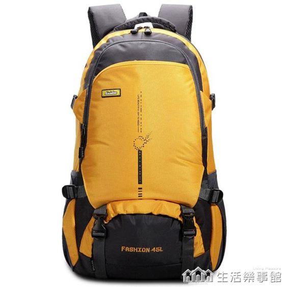 登山雙肩背包定制印LOGO戶外運動旅游男女騎行旅行包企業禮品刺繡