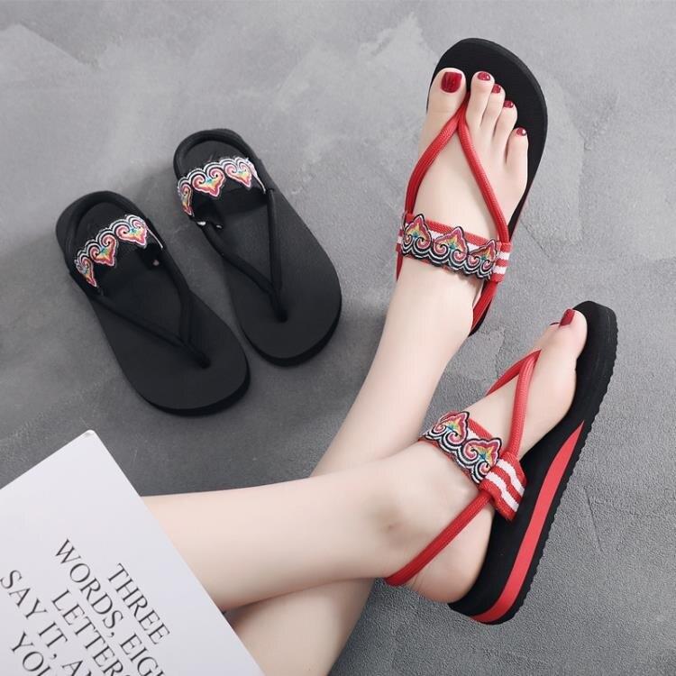 平底拖鞋 人字拖厚底涼拖鞋女士夏時尚外穿平底夾腳沙灘鞋海邊百搭