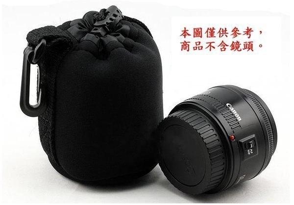 攝彩@Matin馬汀 鏡頭袋、鏡頭筒,XL號,防撞、防水、高彈性。加厚型。-20512