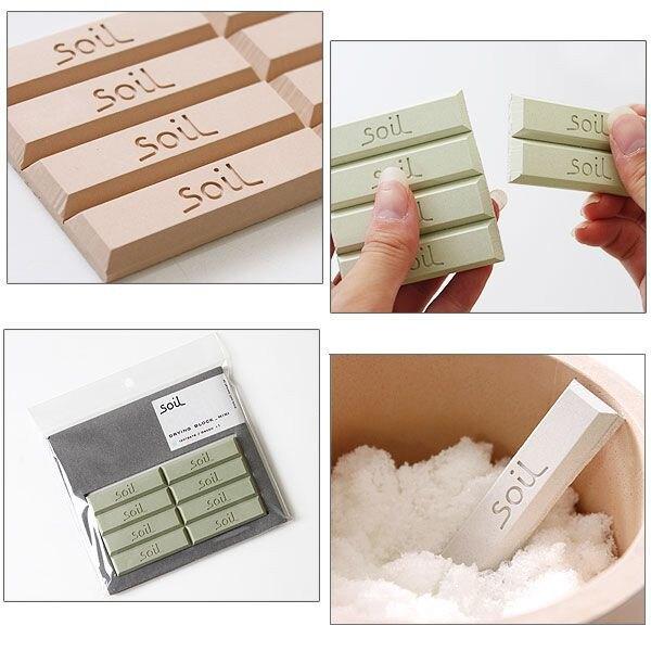 日本製 Soil 珪藻土乾燥劑 乾燥塊(長條8入)吸濕除臭可重複使用*夏日微風*