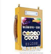 大容量鋰電池鋰電池12v大容戶外大功率100ah動力逆變器疝氣燈電瓶大容量一體機 NMS  聖誕節禮物