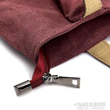 帆布包 帆布女包中大包休閒ins大容量簡約單肩包手提布包購物袋韓版托特 全館八八折