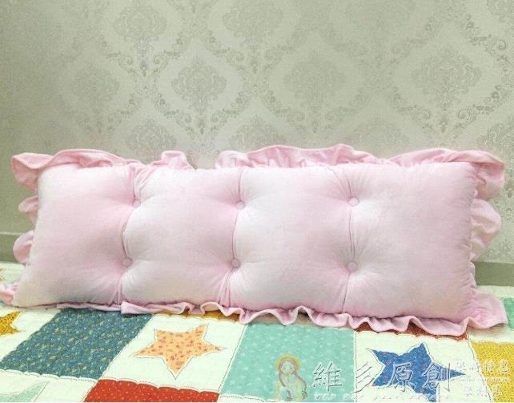 抱枕 靠枕 韓版全棉床頭軟包靠墊大靠背公主雙人長靠枕可拆洗靠枕床頭床靠DF 免運