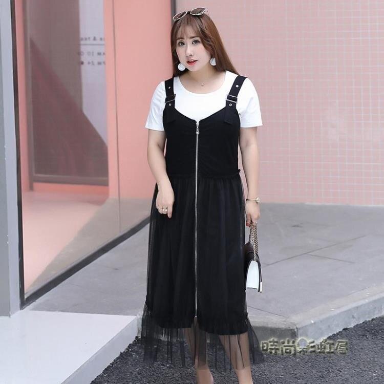 胖女孩夏季加大碼女裝背帶裙兩件套氣質減齡套裝韓版胖人衣服《小蘿莉》