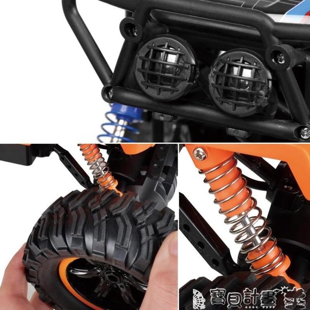 遙控玩具 高速四驅遙控汽車攀爬車充電動男孩兒童玩具越野車賽跑車模型JD BBJH