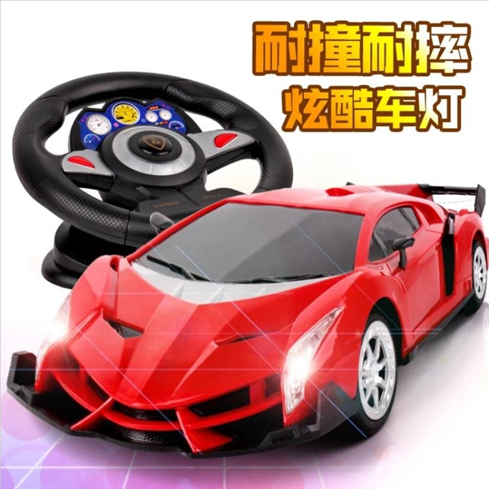 超大遙控車充電方向盤感應遙控汽車兒童玩具男孩玩具車電動漂移車   全館八五折