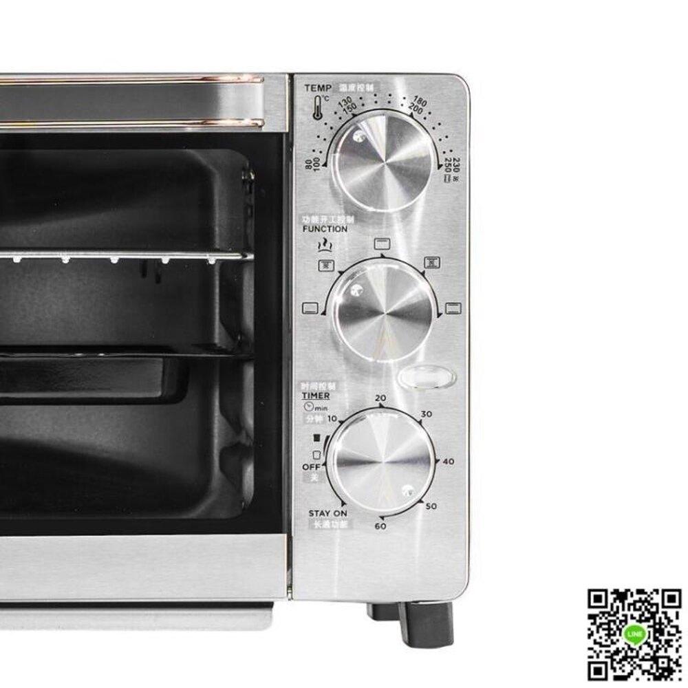 烤箱 西客 (SCiKR) 電烤箱多功能家用17升 烘焙蛋糕烤箱 上下獨立加熱 MKS免運