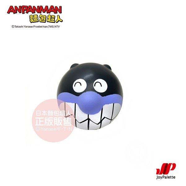 【正版公司貨】ANPANMAN 麵包超人-軟綿綿軟軟球(隨機出貨1顆)