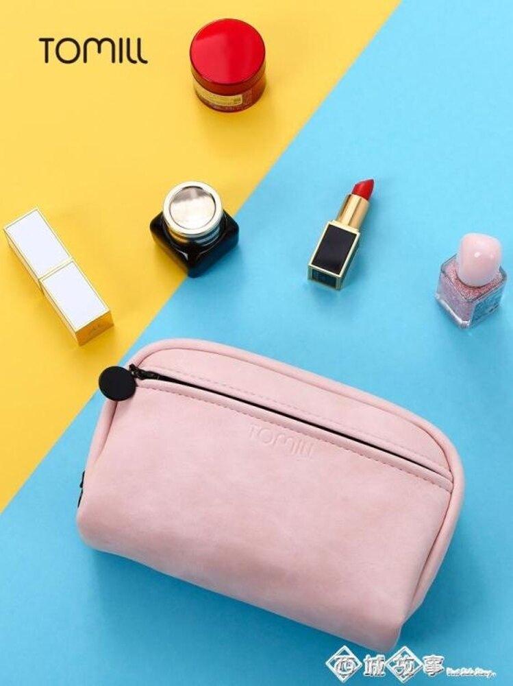 韓國隨身便攜簡約可愛軟妹少女心ins網紅化妝包軟小號防水收納袋  全館八五折