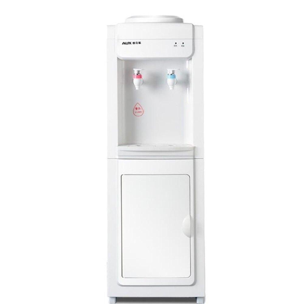 立式飲水機溫熱制冷冰熱型辦公室宿舍家飲水機  尾牙年會禮物