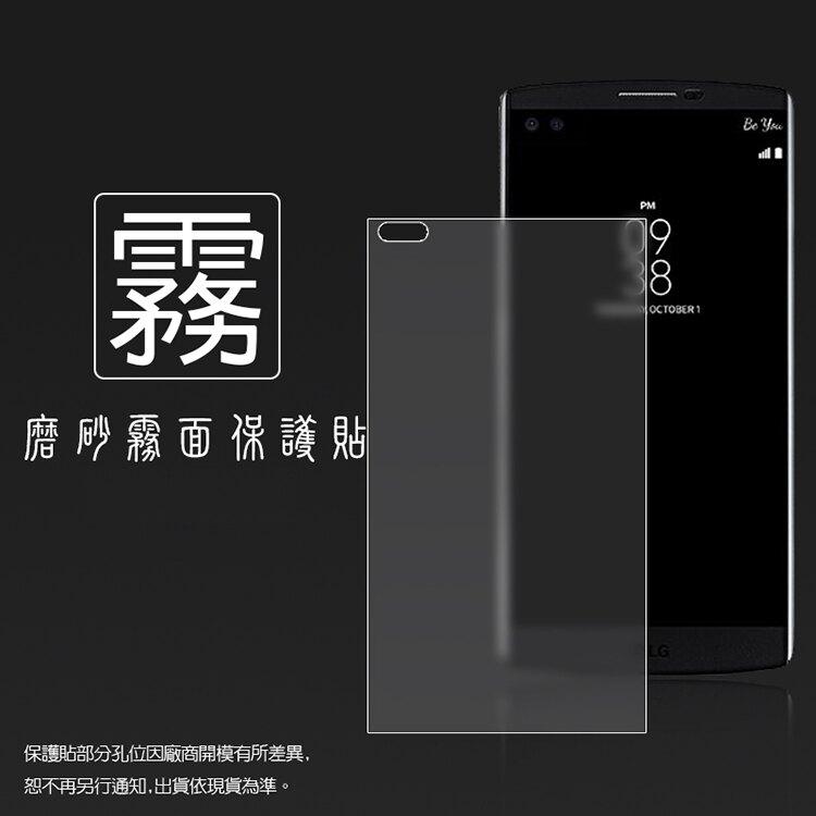 霧面螢幕保護貼 LG V10 H962 保護貼 軟性 霧貼 霧面貼 磨砂 防指紋 保護膜