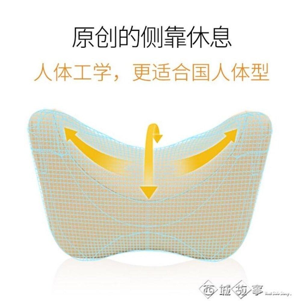 汽車頭枕護頸枕車內座椅靠枕墊車載上記憶棉U型枕頭一對創意用品   全館八五折