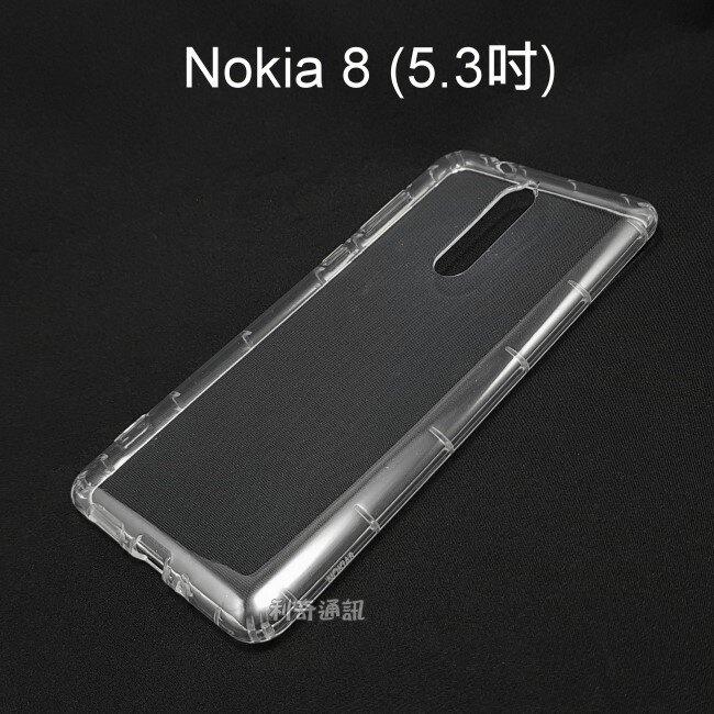 超薄透明軟殼 [透明] Nokia 8 (5.3吋)