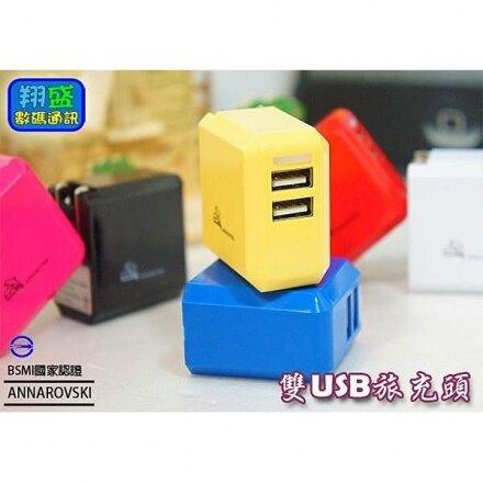 雙USB旅充頭充電器行動電源平板 IPhone6s Ipad/Note4 Note5 S6 edge Z3+ Z5 E9+ M9+