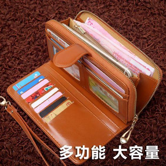 錢包女長款新款韓版潮多功能女士手拿包學生多卡位零錢拉?包