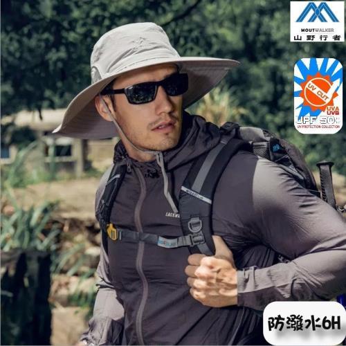 【山野行者】MW-MZX0987 抗UV50+超大帽檐防潑水6H戶外防曬兩用帽-登山/休閒/攀岩/生存遊戲