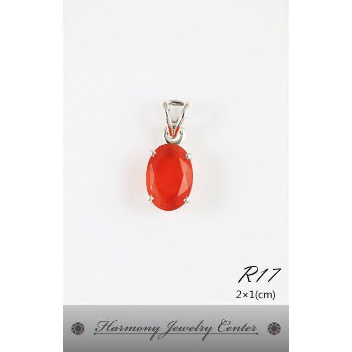 ∮和諧世界珠寶中心∮【R17】 紅瑪瑙 Carnelian 紅玉髓 雨花石 赤玉