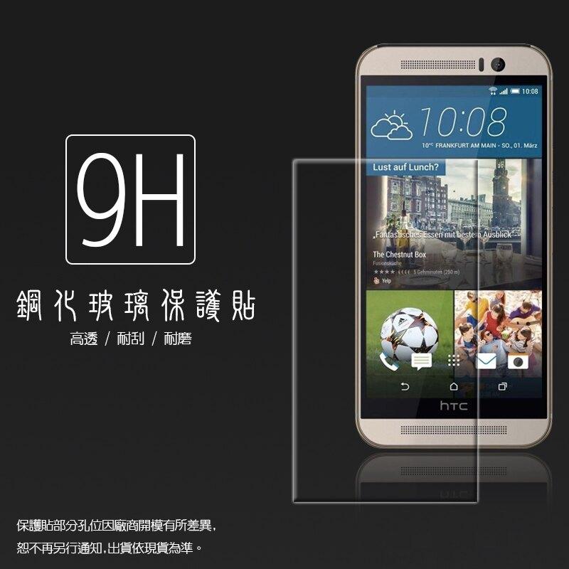 超高規格強化技術 HTC One M9 鋼化玻璃保護貼/強化保護貼/9H硬度/高透保護貼/防爆/防刮