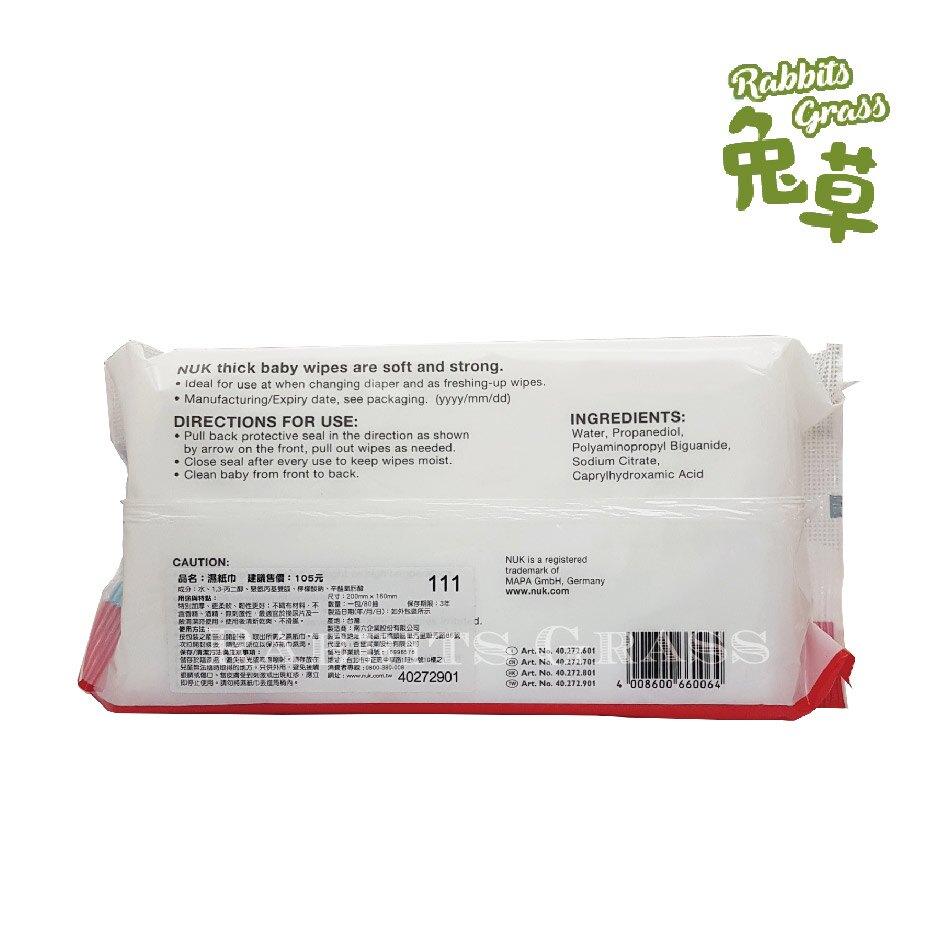 NUK 新 加厚型柔濕巾 80抽/20包
