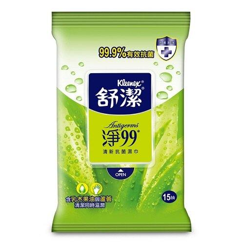 【現貨】Kleenex 舒潔 淨99抗菌濕紙巾 15張 X 12入