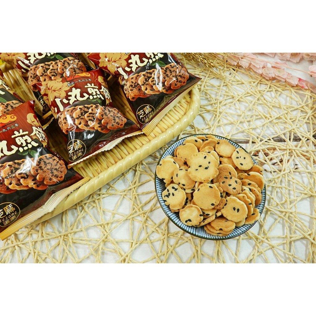 小丸日式煎餅-芝麻 (20gx20包)【4715682010150】(台灣零食)