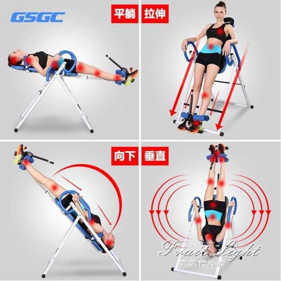 倒立機 倒立機家用倒掛器長高拉伸神器輔助瑜伽椎間盤長個增高健身器材 果果輕時尚 NMS