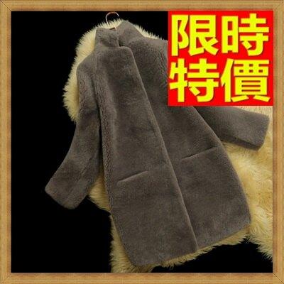 皮草外套真羊毛皮草大衣-冬季保暖中長版女真皮夾克4色64ab46【俄羅斯進口】【米蘭精品】